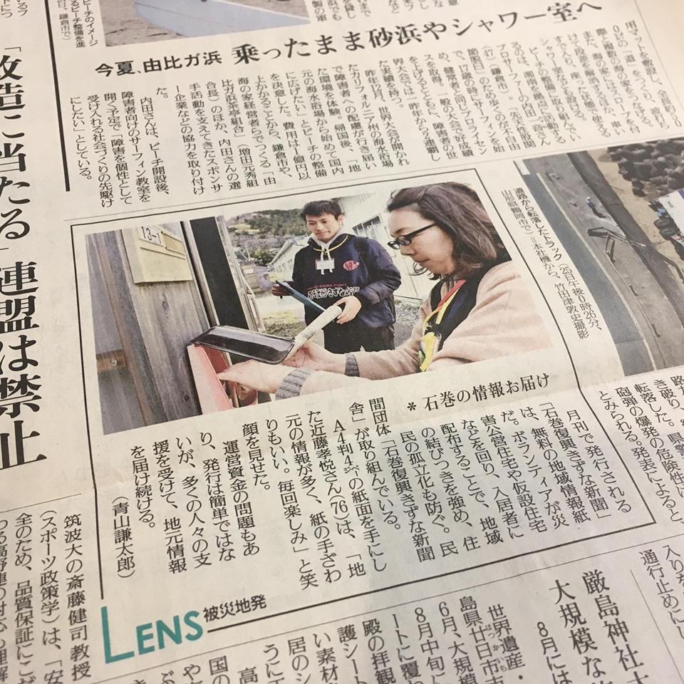 日 ニュース 5 月 25 令和2年5月25日 新型コロナウイルス感染症に関する安倍内閣総理大臣記者会見